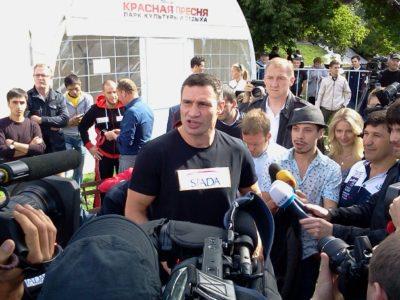 Открытая тренировка Кличко: ФОТО + ВИДЕО
