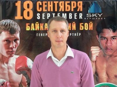 Олег Богданов: Шафикова ждут и Пакьяо, и Котто!