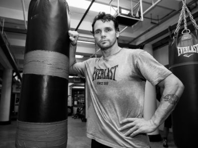 Гил лишен звание суперчемпиона WBA