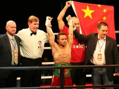 Сюн Чжао Чжун стал первым чемпионом мира из Китая