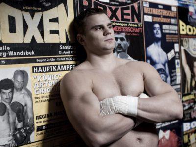 Бойцов может вернуться на ринг 9 февраля