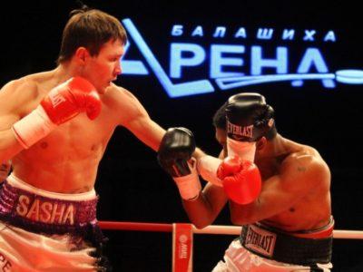 Александр Бахтин остановил Йогли Эрреру в 4-м раунде