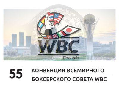 55-я Конвенция WBC: незамедлительный матч-реванш Геннадия Головкина и Сауля Альвареса одобрен!