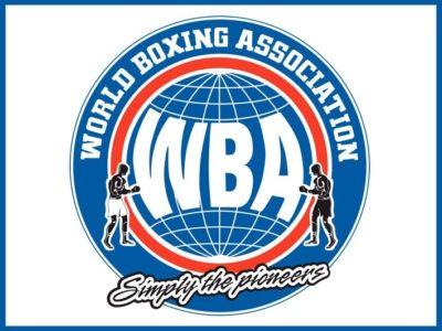 WBA: Ригондо будет лишен титула чемпиона WBA во втором легчайшем весе (55,2 кг)