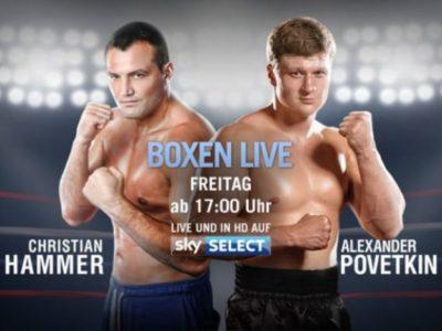 Телеканал Sky Sports покажет поединок Поветкин — Хаммер в прямом эфире