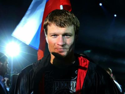 Александр Поветкин завершил карьеру!